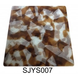 SJYS007 плитка